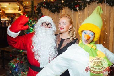 Письмо Деду Морозу: репетиция Нового года, 8 декабря 2017 - Ресторан «Максимилианс» Екатеринбург - 7
