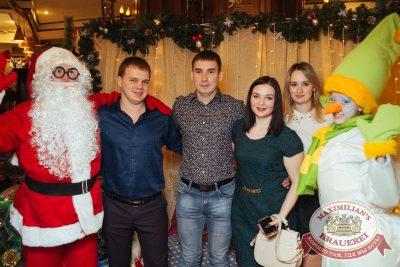 Письмо Деду Морозу: репетиция Нового года, 8 декабря 2017 - Ресторан «Максимилианс» Екатеринбург - 9