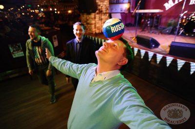 Пивные «Октобер-старты» в «Максимилианс», 3 октября 2013 - Ресторан «Максимилианс» Екатеринбург - 01