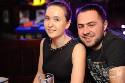Пивные «Октобер-старты» в «Максимилианс», 3 октября 2013 - Ресторан «Максимилианс» Екатеринбург - 05