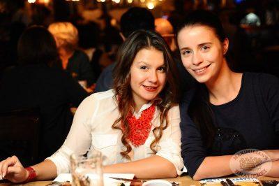 Пивные «Октобер-старты» в «Максимилианс», 3 октября 2013 - Ресторан «Максимилианс» Екатеринбург - 09