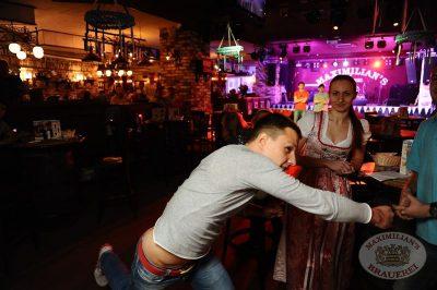 Пивные «Октобер-старты» в «Максимилианс», 3 октября 2013 - Ресторан «Максимилианс» Екатеринбург - 14