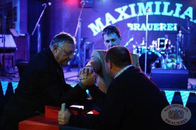 Пивные «Октобер-старты» в «Максимилианс», 3 октября 2013 - Ресторан «Максимилианс» Екатеринбург - 15