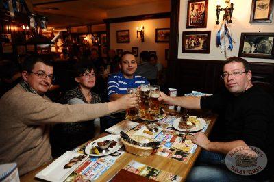 Пивные «Октобер-старты» в «Максимилианс», 3 октября 2013 - Ресторан «Максимилианс» Екатеринбург - 21
