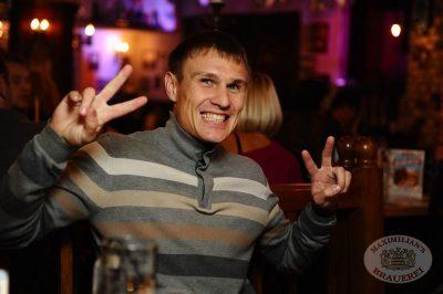 Пивные «Октобер-старты» в «Максимилианс», 3 октября 2013 - Ресторан «Максимилианс» Екатеринбург - 23
