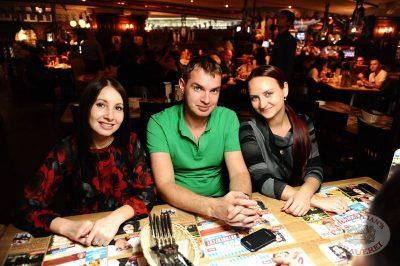 Пивные «Октобер-старты» в «Максимилианс», 3 октября 2013 - Ресторан «Максимилианс» Екатеринбург - 29