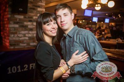 Группа «Пицца», 15 февраля 2017 - Ресторан «Максимилианс» Екатеринбург - 12