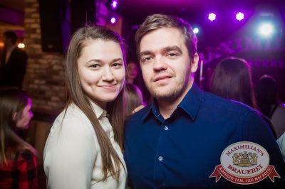 Группа «Пицца», 15 февраля 2017 - Ресторан «Максимилианс» Екатеринбург - 20