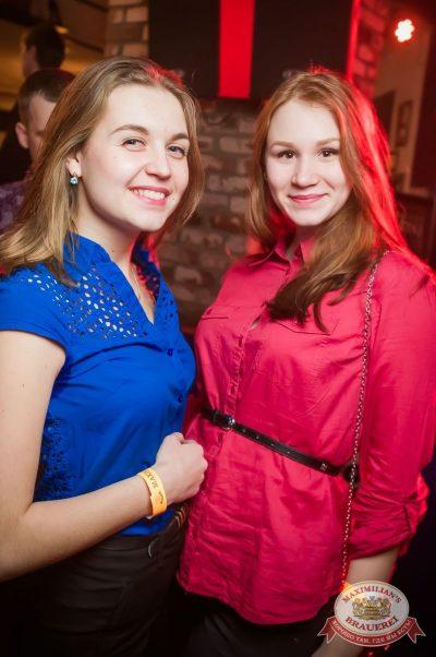 Группа «Пицца», 15 февраля 2017 - Ресторан «Максимилианс» Екатеринбург - 21