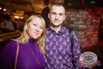 Группа «Пицца», 15 февраля 2017 - Ресторан «Максимилианс» Екатеринбург - 22