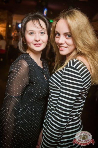Группа «Пицца», 15 февраля 2017 - Ресторан «Максимилианс» Екатеринбург - 26
