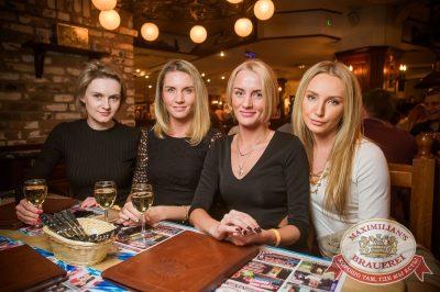 Группа «Пицца», 15 февраля 2017 - Ресторан «Максимилианс» Екатеринбург - 27