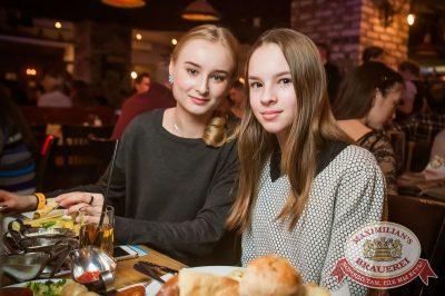 Группа «Пицца», 15 февраля 2017 - Ресторан «Максимилианс» Екатеринбург - 29