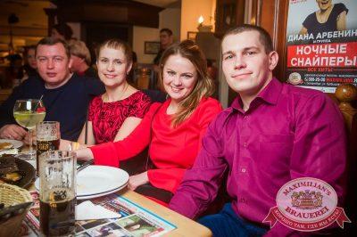 Группа «Пицца», 15 февраля 2017 - Ресторан «Максимилианс» Екатеринбург - 30