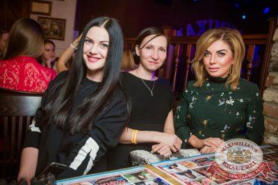 Группа «Пицца», 15 февраля 2017 - Ресторан «Максимилианс» Екатеринбург - 33