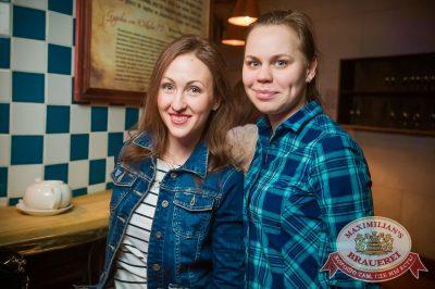 Группа «Пицца», 15 февраля 2017 - Ресторан «Максимилианс» Екатеринбург - 39