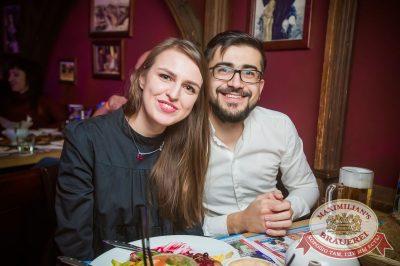 Группа «Пицца», 15 февраля 2017 - Ресторан «Максимилианс» Екатеринбург - 41
