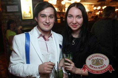Группа «Пицца», 27 марта 2014 - Ресторан «Максимилианс» Екатеринбург - 08