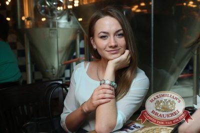 Группа «Пицца», 27 марта 2014 - Ресторан «Максимилианс» Екатеринбург - 11