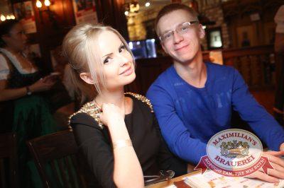 Группа «Пицца», 27 марта 2014 - Ресторан «Максимилианс» Екатеринбург - 13