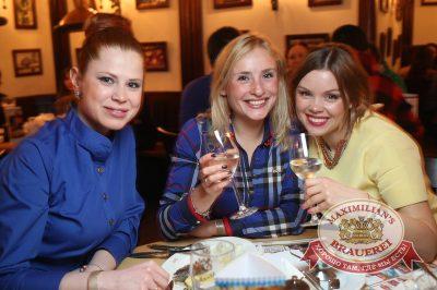 Группа «Пицца», 27 марта 2014 - Ресторан «Максимилианс» Екатеринбург - 14