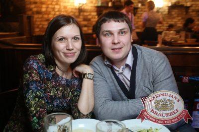 Группа «Пицца», 27 марта 2014 - Ресторан «Максимилианс» Екатеринбург - 18