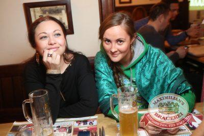 Группа «Пицца», 27 марта 2014 - Ресторан «Максимилианс» Екатеринбург - 19