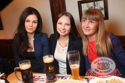Группа «Пицца», 27 марта 2014 - Ресторан «Максимилианс» Екатеринбург - 20