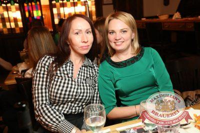 Группа «Пицца», 27 марта 2014 - Ресторан «Максимилианс» Екатеринбург - 21
