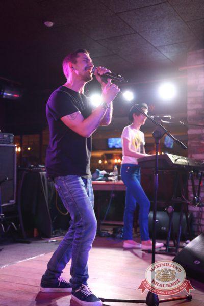 Группа «Пицца», 27 марта 2014 - Ресторан «Максимилианс» Екатеринбург - 22