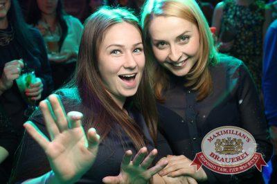 Группа «Пицца», 27 марта 2014 - Ресторан «Максимилианс» Екатеринбург - 24