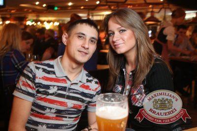Группа «Пицца», 27 марта 2014 - Ресторан «Максимилианс» Екатеринбург - 27