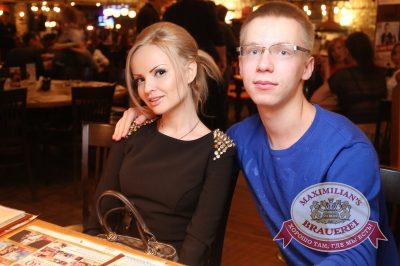 Группа «Пицца», 27 марта 2014 - Ресторан «Максимилианс» Екатеринбург - 29