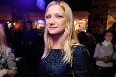 Plazma, 17 января 2013 - Ресторан «Максимилианс» Екатеринбург - 13