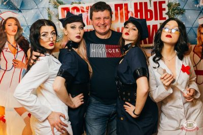 Похмельные вечеринки, 2 января 2020 - Ресторан «Максимилианс» Екатеринбург - 1