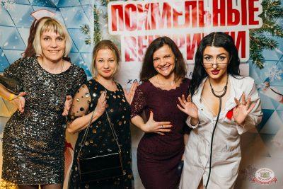 Похмельные вечеринки, 2 января 2020 - Ресторан «Максимилианс» Екатеринбург - 10