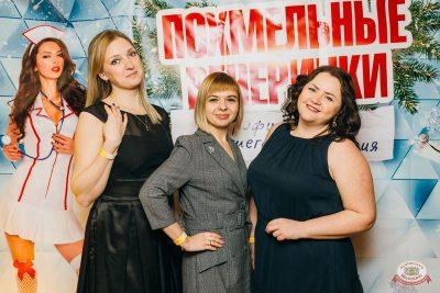 Похмельные вечеринки, 2 января 2020 - Ресторан «Максимилианс» Екатеринбург - 11