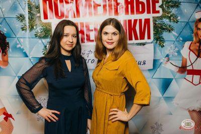 Похмельные вечеринки, 2 января 2020 - Ресторан «Максимилианс» Екатеринбург - 13
