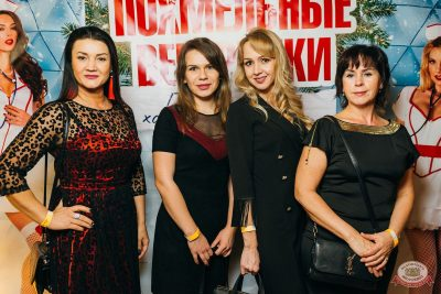 Похмельные вечеринки, 2 января 2020 - Ресторан «Максимилианс» Екатеринбург - 14