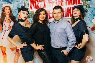 Похмельные вечеринки, 2 января 2020 - Ресторан «Максимилианс» Екатеринбург - 15