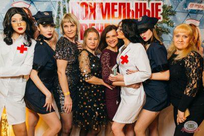 Похмельные вечеринки, 2 января 2020 - Ресторан «Максимилианс» Екатеринбург - 16