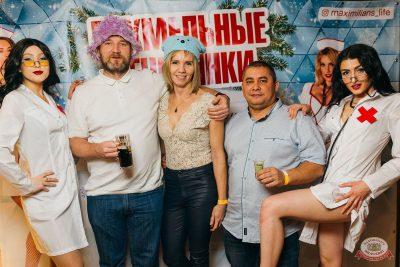 Похмельные вечеринки, 2 января 2020 - Ресторан «Максимилианс» Екатеринбург - 2
