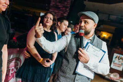 Похмельные вечеринки, 2 января 2020 - Ресторан «Максимилианс» Екатеринбург - 26