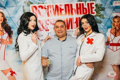 Похмельные вечеринки, 2 января 2020 - Ресторан «Максимилианс» Екатеринбург - 3