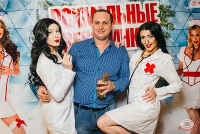 Похмельные вечеринки, 2 января 2020 - Ресторан «Максимилианс» Екатеринбург - 4