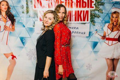 Похмельные вечеринки, 2 января 2020 - Ресторан «Максимилианс» Екатеринбург - 7