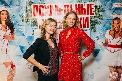 Похмельные вечеринки, 2 января 2020 - Ресторан «Максимилианс» Екатеринбург - 8