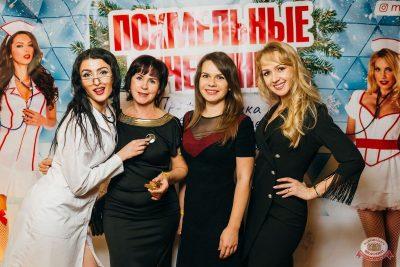 Похмельные вечеринки, 2 января 2020 - Ресторан «Максимилианс» Екатеринбург - 9