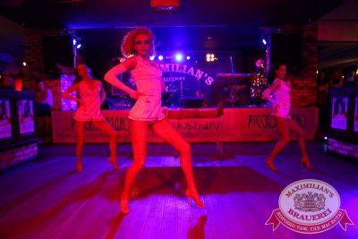 Похмельные вечеринки: вылечим всех! 3 января 2016 - Ресторан «Максимилианс» Екатеринбург - 02