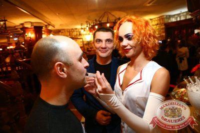 Похмельные вечеринки: вылечим всех! 3 января 2016 - Ресторан «Максимилианс» Екатеринбург - 04